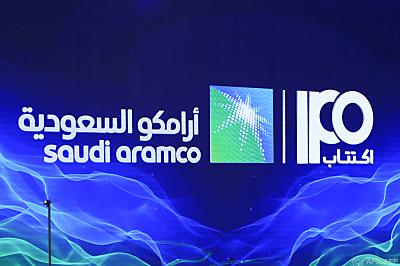 Saudi Aramco wil angeblich verkaufen  - Dhahran, APA/AFP