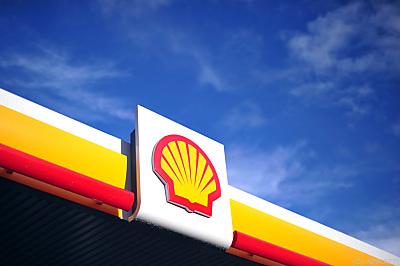 Shell mit leichter Aufwärtsbewegung  - London, APA/AFP
