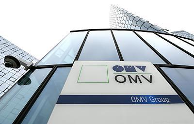Logo auf der Unternehmenszentrale  - Wien, APA/THEMENBILD