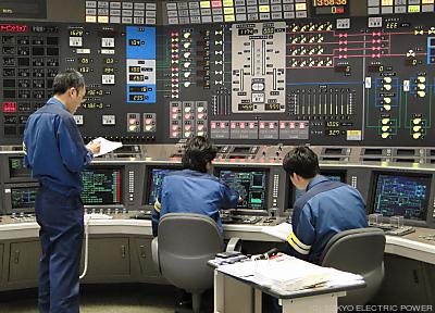 AKW Kashiwazaki-Kariwa ist nicht sicher genug  - Kashiwazaki, TOKYO ELECTRIC POWER