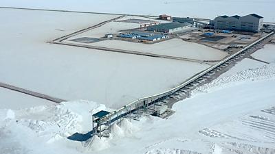 Internationale Energieagentur warnt vor drohenden Engpässen  - Salar de Uyuni, APA/AFP