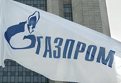 Gazprom-Fahne vor dem Hauptquartier  - Mannheim, APA/AFP