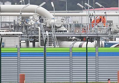 Auch künftige US-Regierung hält Gaspipeline für schlecht Idee  - Lubmin, APA (dpa)